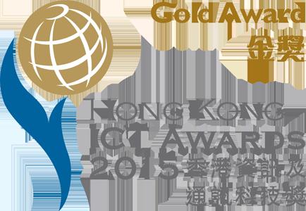 Best SME ICT Awards 2015 Gold Award