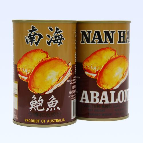 南海清湯飽魚 (1.5頭)